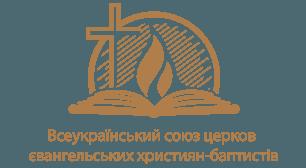 Baptist Evangelical Union Logo