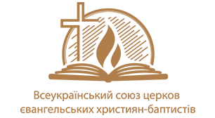 Baptist Evangelical Union Logo