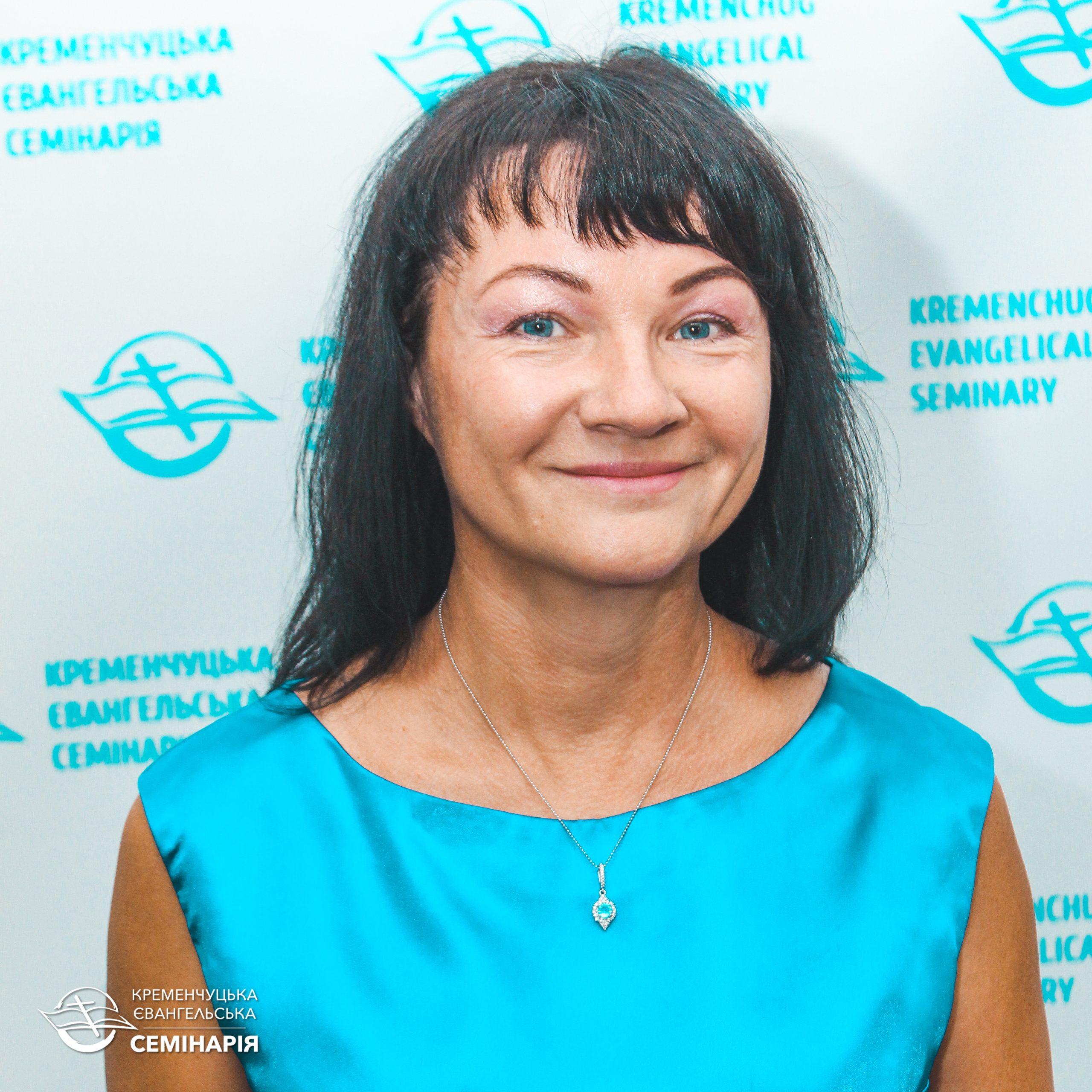 Нефёдова Наталья Викторовна