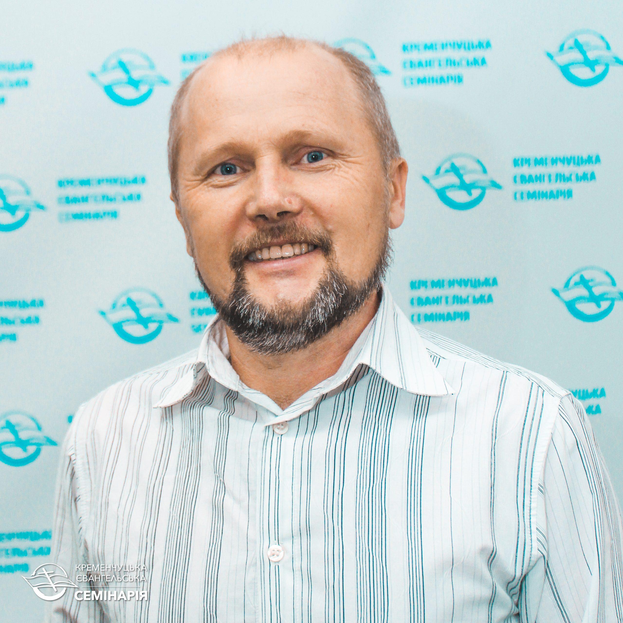 Березовский Сергей Александрович