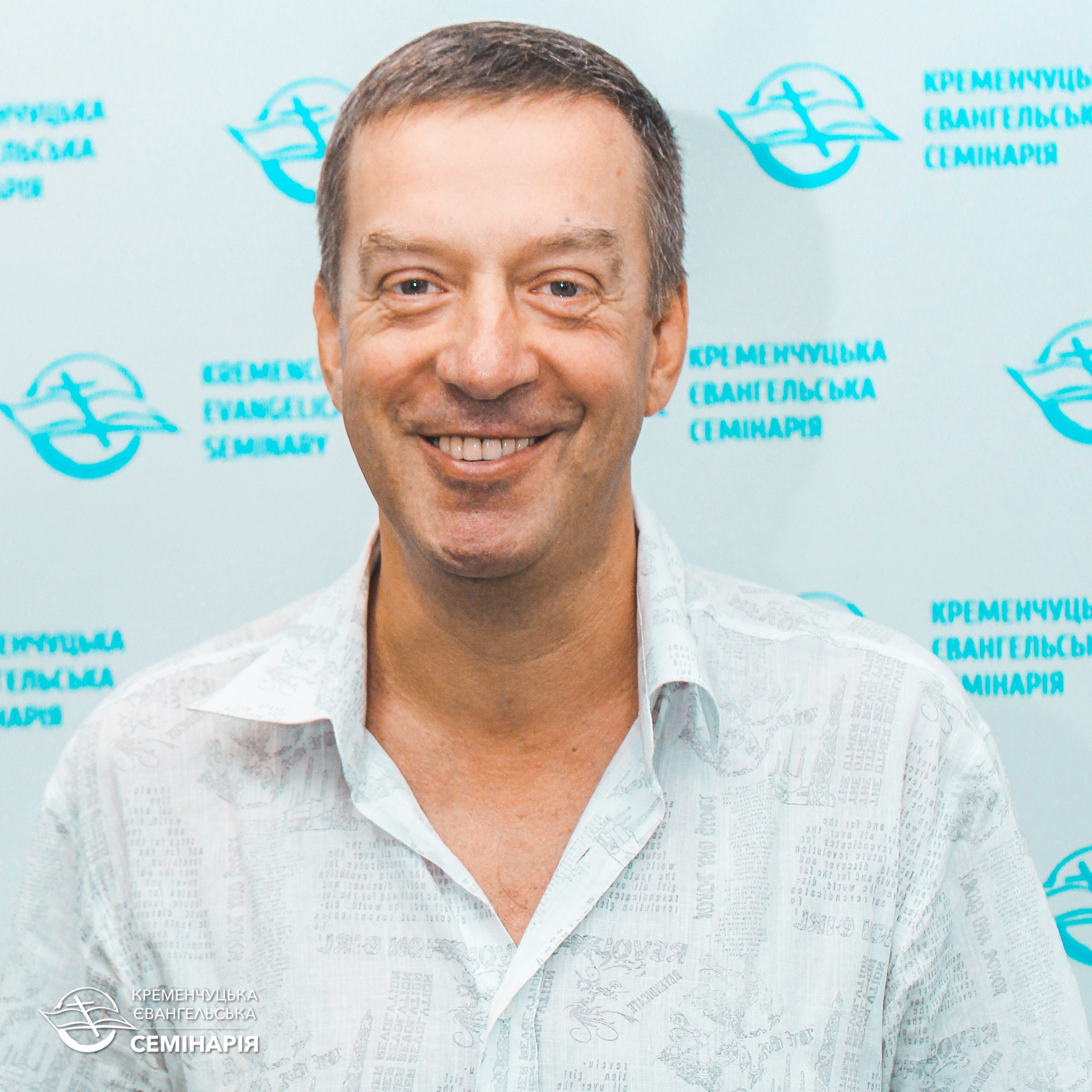 Бражник Юрий Владимирович