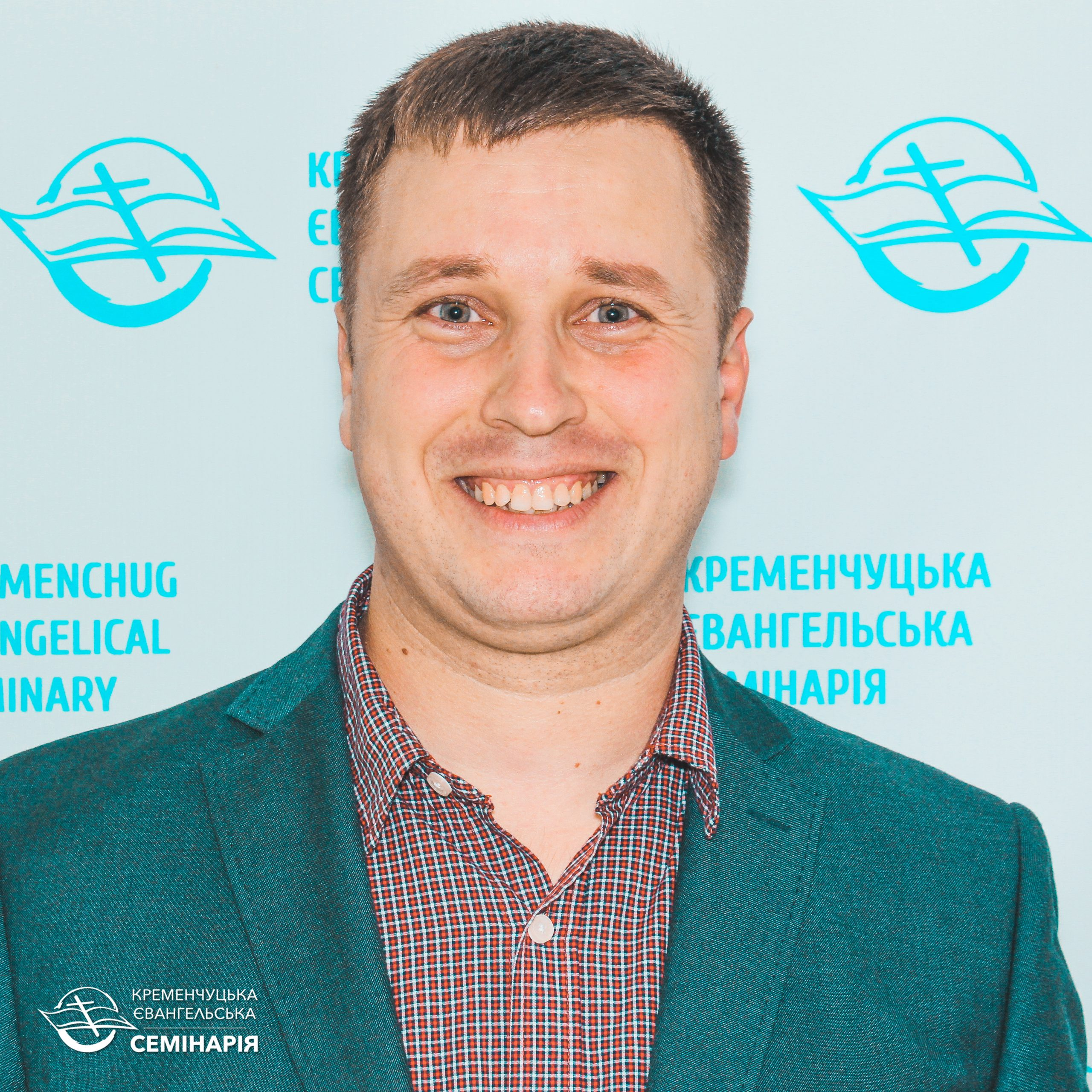 Зигаленко Андрей Александрович
