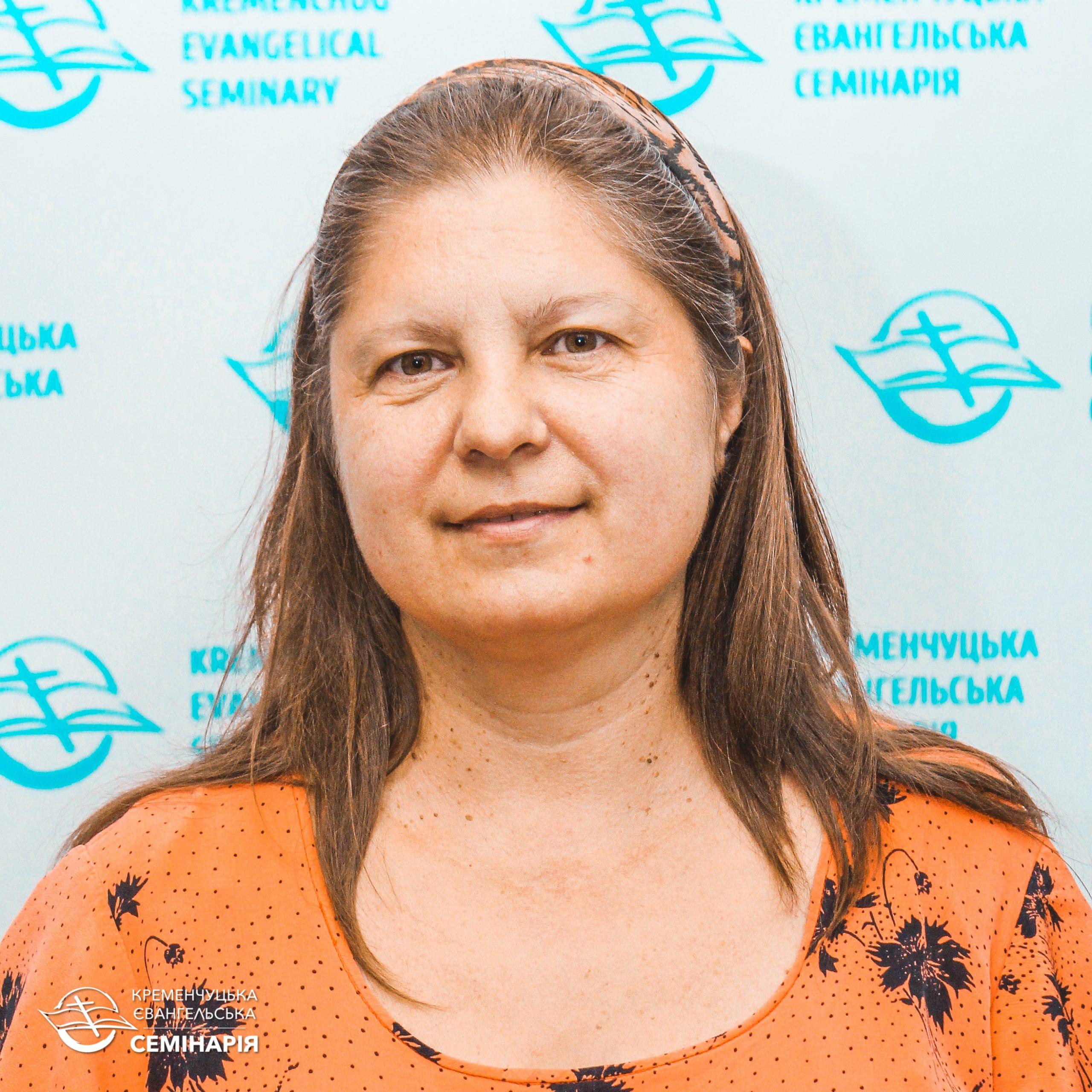 Макарчук Ольга Геннадиевна