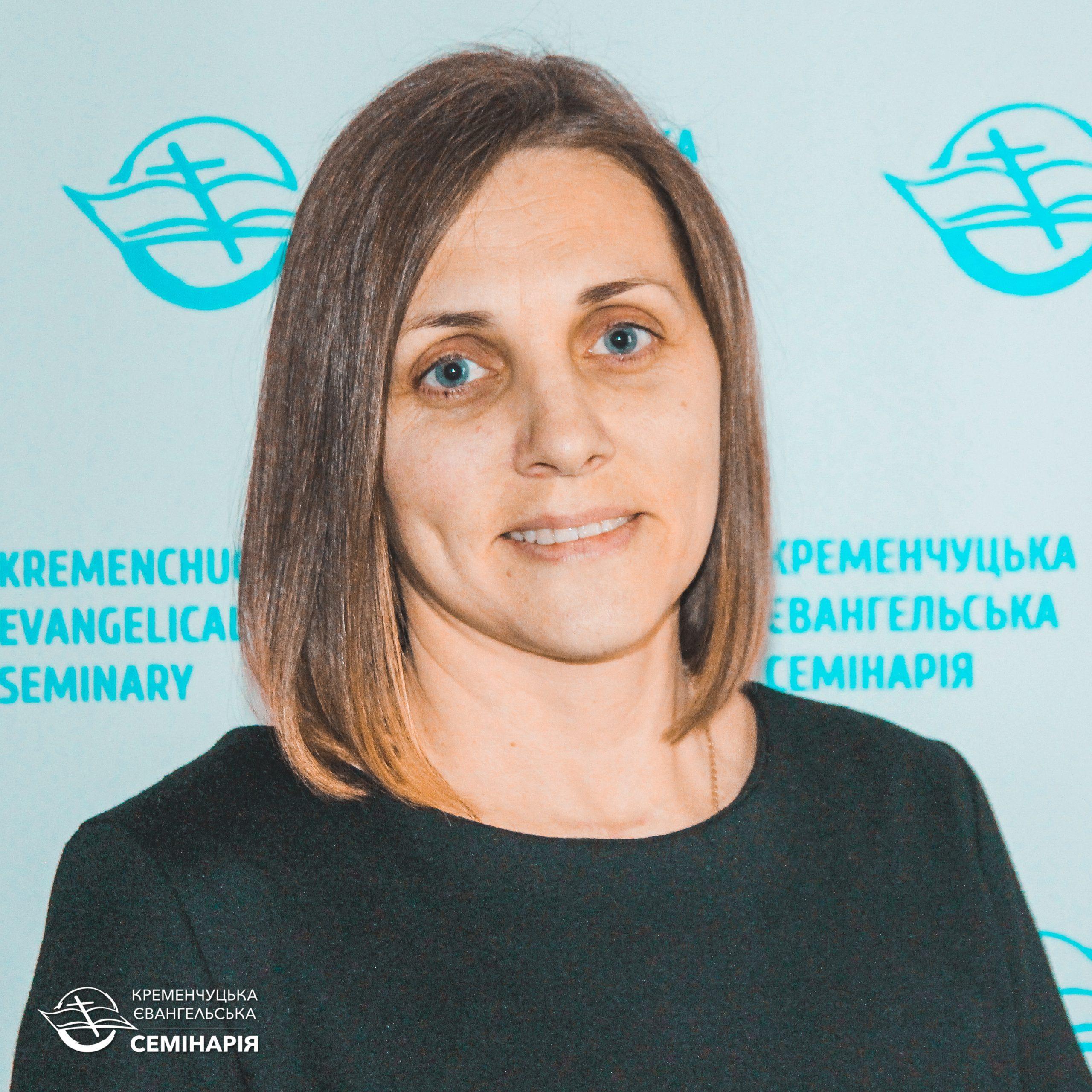 Шевчук Леся Алексеевна